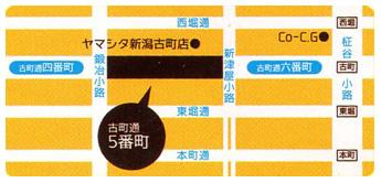 cinque-festa-201410-map