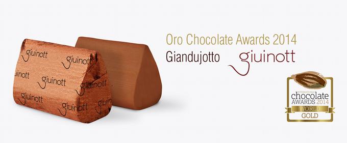 guido Award2014